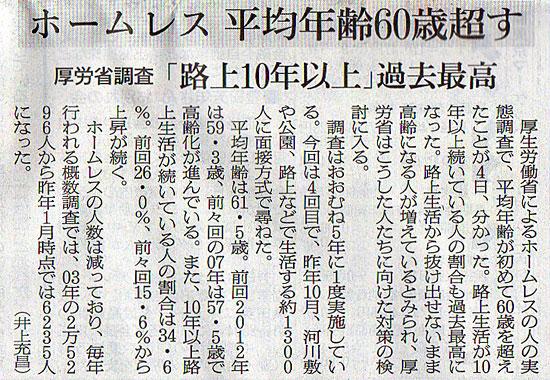 2017-04-05スタッフ注目記事.jpg