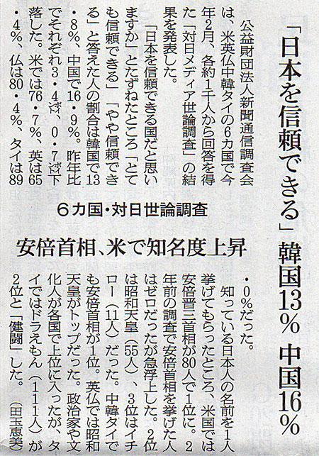 2017-04-23スタッフ注目記事.jpg