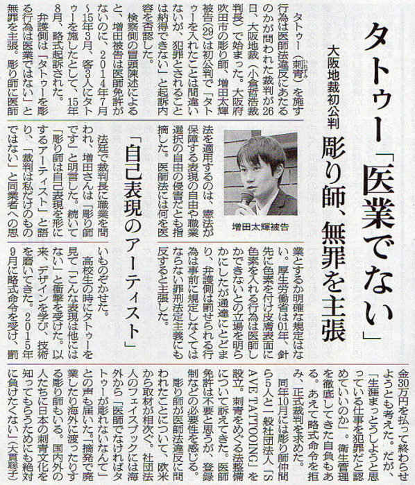 2017-04-27スタッフ注目記事.jpg
