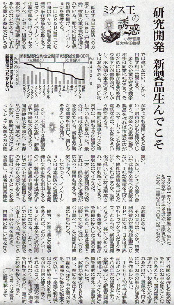 2017-04-28スタッフ注目記事.jpg