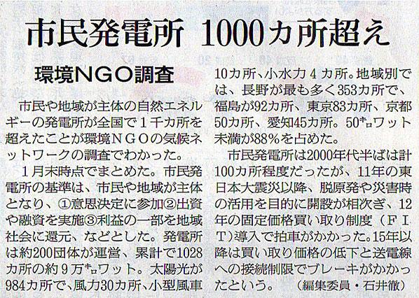 2017-05-02スタッフ注目記事.jpg