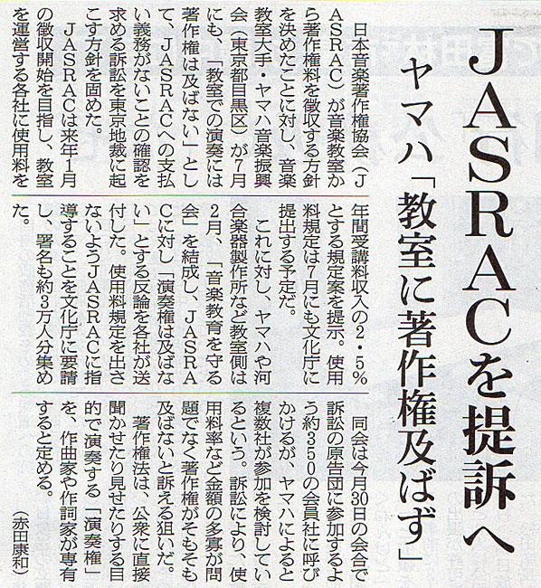 2017-05-16スタッフ注目記事.jpg