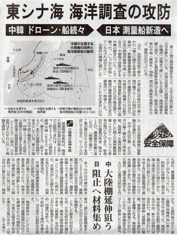2017-05-23スタッフ注目記事.jpg