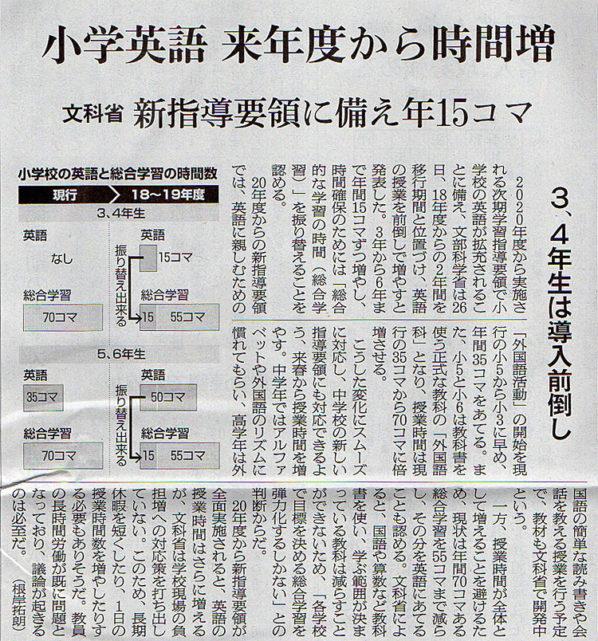 2017-05-27スタッフ注目記事.jpg