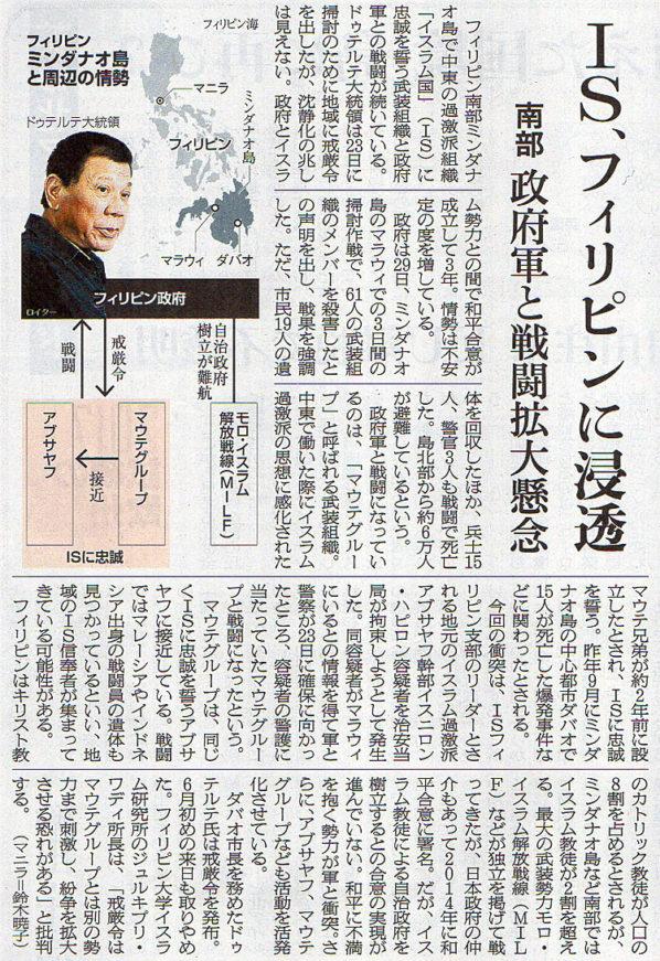 2017-05-30スタッフ注目記事.jpg