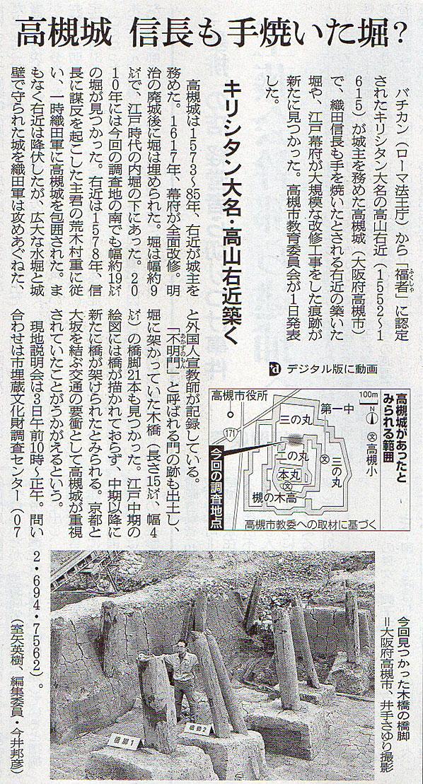 2017-06-02スタッフ注目記事.jpg