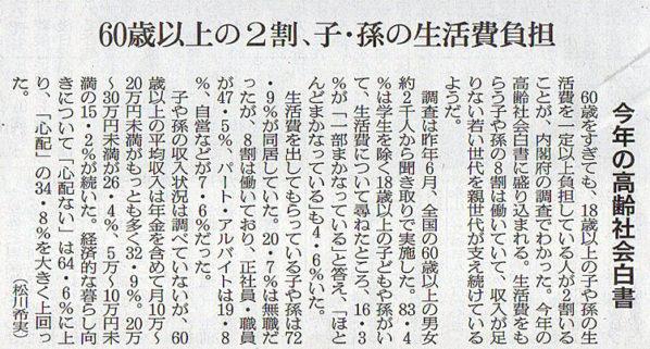 2017-06-03スタッフ注目記事.jpg