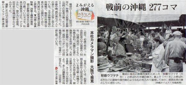 2017-06-05スタッフ注目記事.jpg