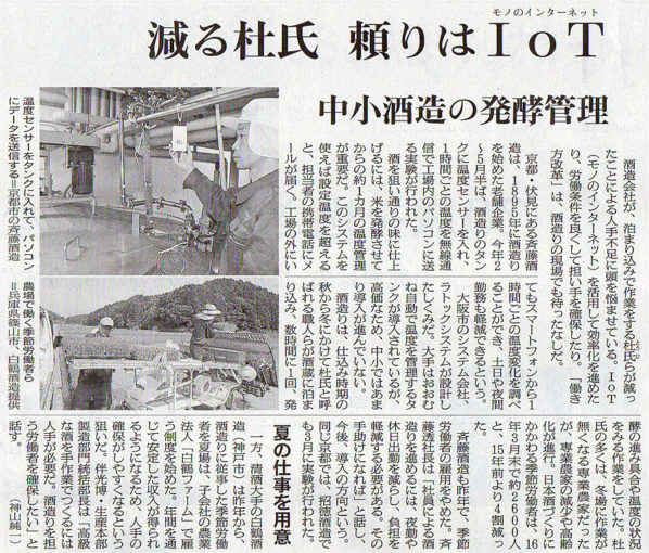 2017-06-09スタッフ注目記事.jpg