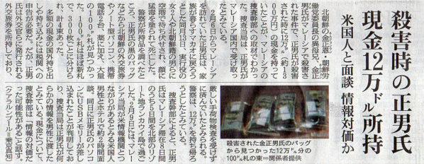 2017-06-11スタッフ注目記事.jpg