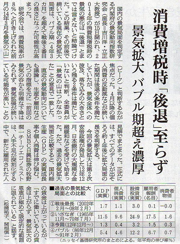 2017-06-16スタッフ注目記事.jpg