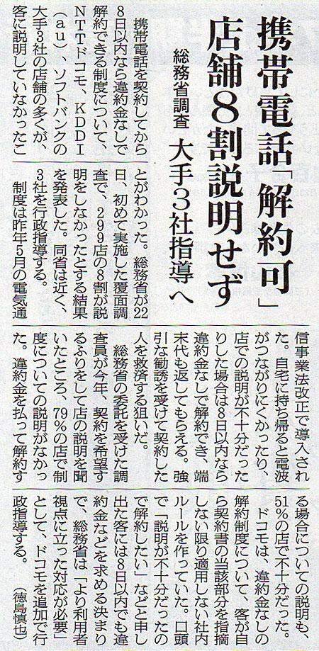 2017-06-23スタッフ注目記事.jpg