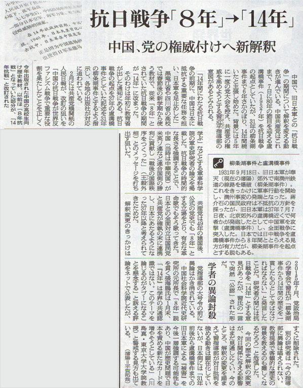 2017-07-03スタッフ注目記事.jpg