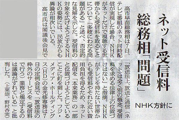 2017-07-08スタッフ注目記事.jpg