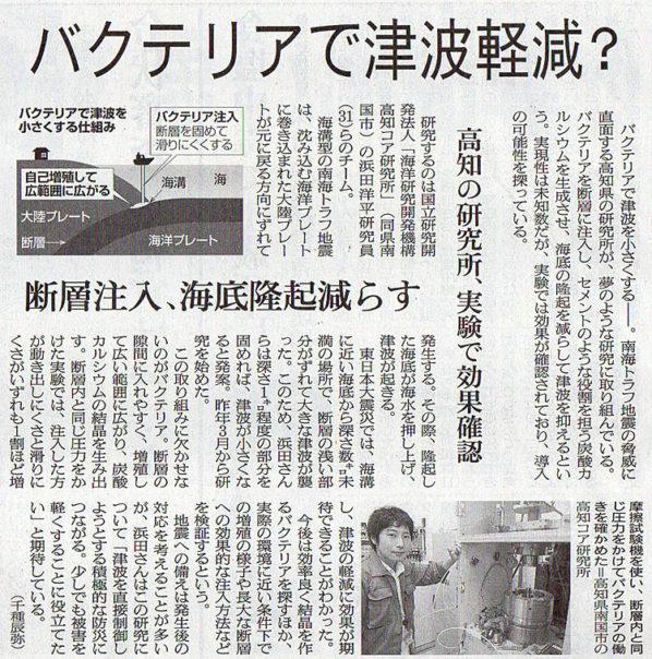 2017-07-12スタッフ注目記事.jpg
