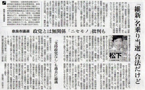 2017-07-21スタッフ注目記事.jpg