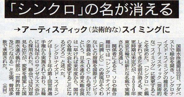 2017-07-23スタッフ注目記事.jpg