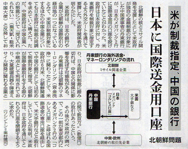 2017-07-28スタッフ注目記事.jpg
