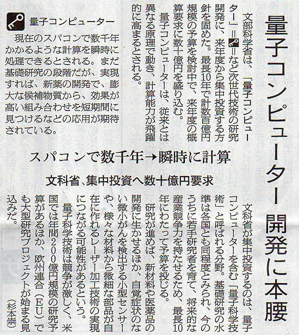 2017-08-19スタッフ注目記事.jpg