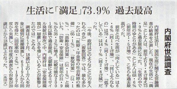 2017-08-27スタッフ注目記事.jpg
