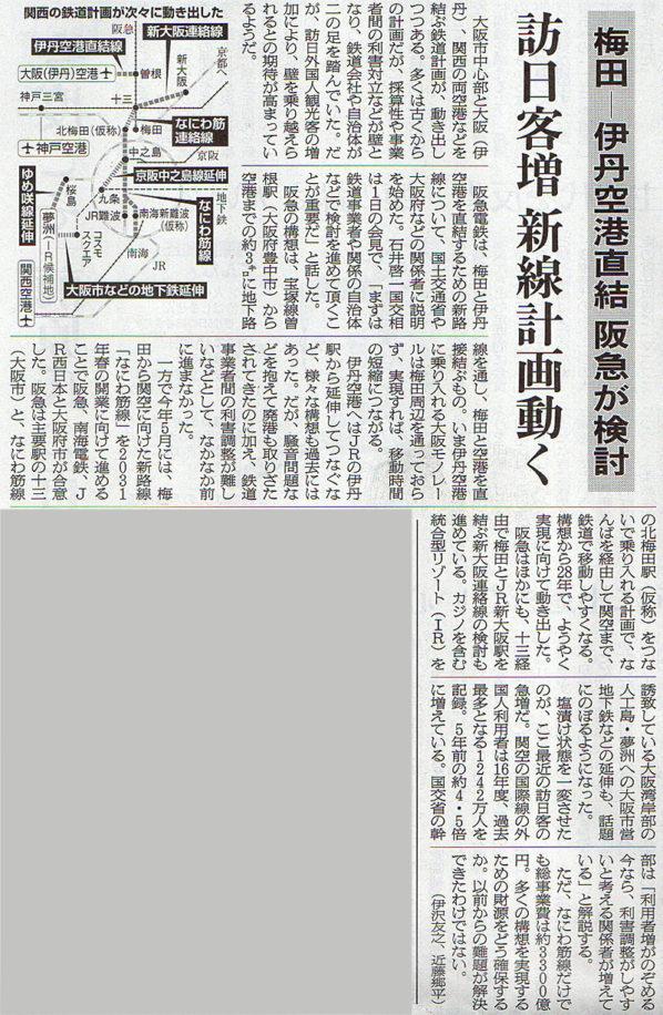 2017-09-02スタッフ注目記事.jpg