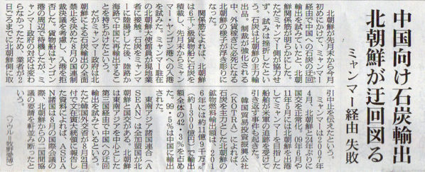 2017-09-05スタッフ注目記事.jpg