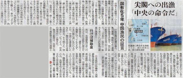 2017-09-10スタッフ注目記事.jpg