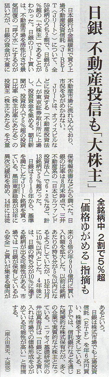 2017-09-19スタッフ注目記事.jpg
