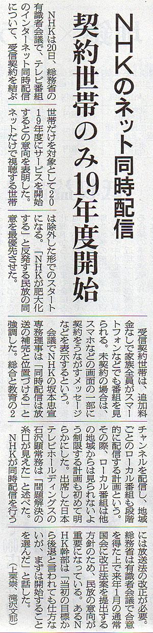 2017-09-21スタッフ注目記事.jpg