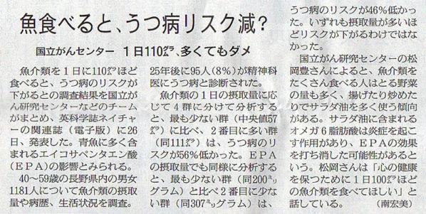 2017-09-27スタッフ注目記事.jpg