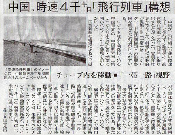 2017-10-01スタッフ注目記事.jpg