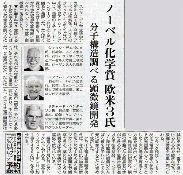 2017-10-05スタッフ注目記事.jpg