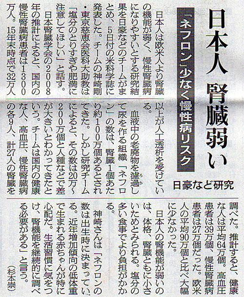 2017-10-06スタッフ注目記事.jpg