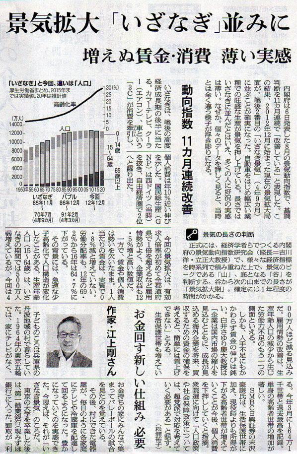 2017-10-07スタッフ注目記事.jpg
