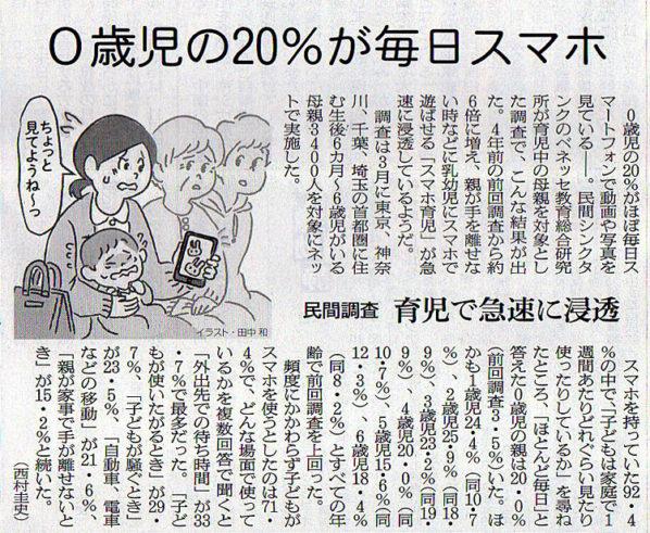 2017-10-25スタッフ注目記事.jpg