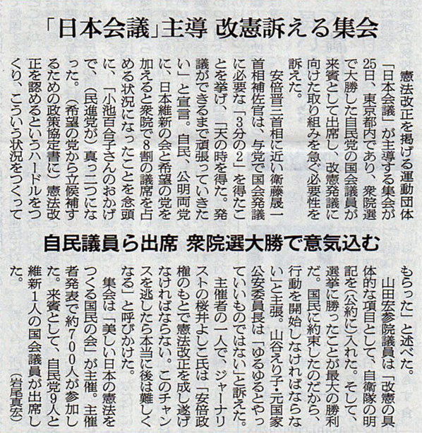 2017-10-26スタッフ注目記事.jpg