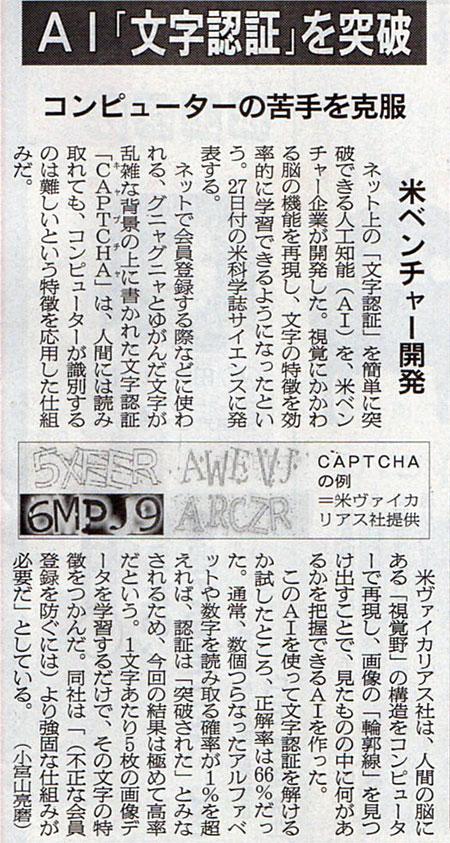 2017-10-27スタッフ注目記事.jpg