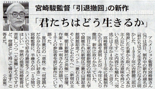 2017-10-29スタッフ注目記事.jpg