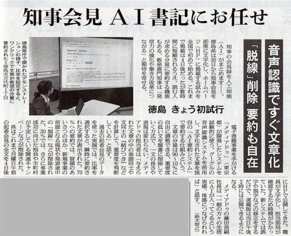 2017-10-30スタッフ注目記事.jpg