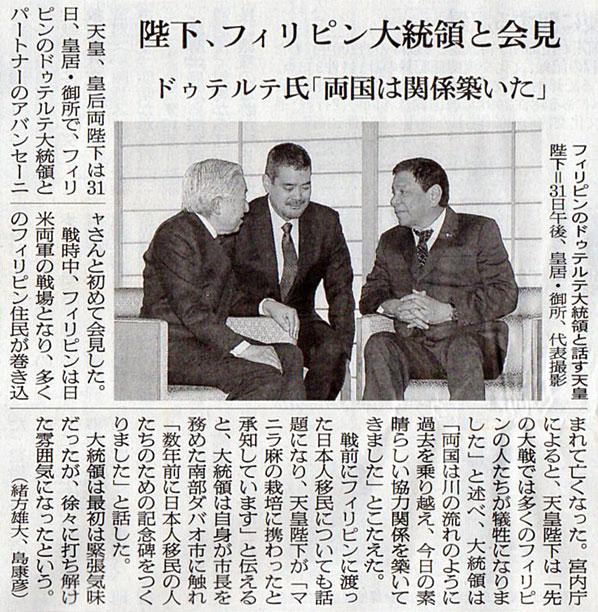 2017-11-01スタッフ注目記事.jpg