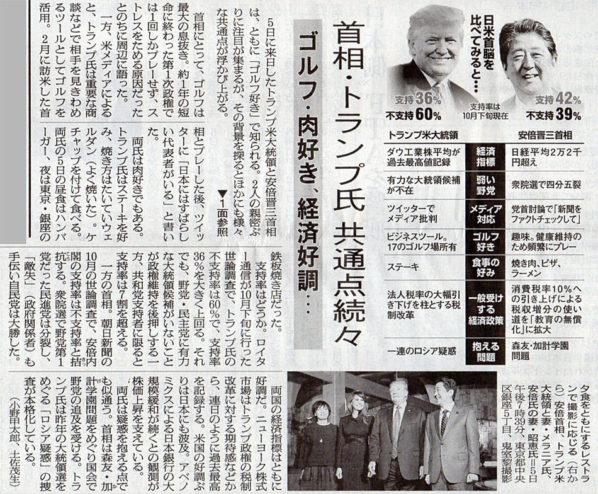 2017-11-06スタッフ注目記事.jpg