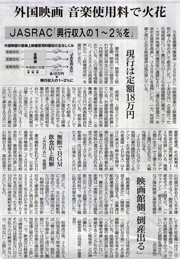 2017-11-09スタッフ注目記事.jpg