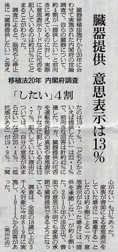 2017-11-12スタッフ注目記事.jpg