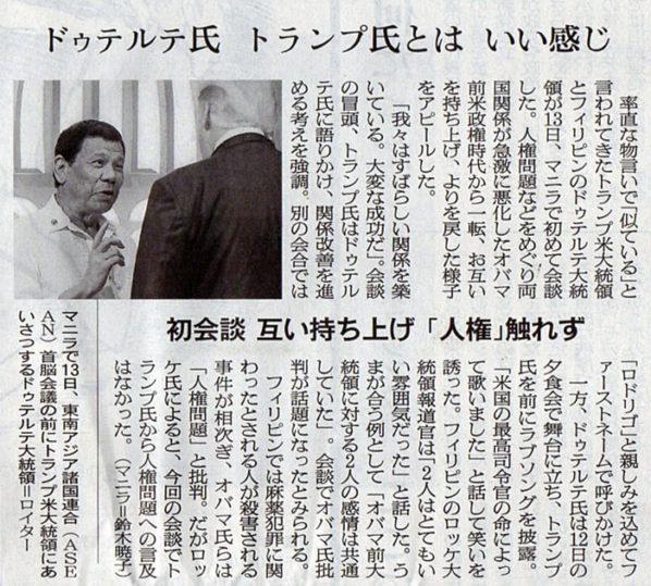 2017-11-15スタッフ注目記事.jpg