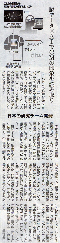 2017-11-18スタッフ注目記事.jpg
