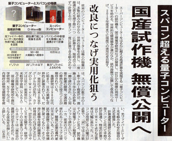 2017-11-20スタッフ注目記事.jpg