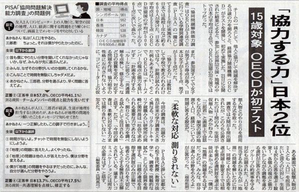 2017-11-22スタッフ注目記事.jpg