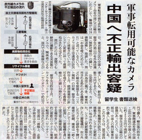 2017-11-25スタッフ注目記事.jpg