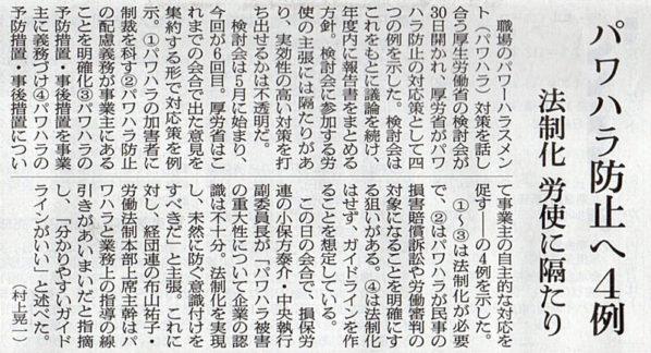 2017-12-01スタッフ注目記事.jpg