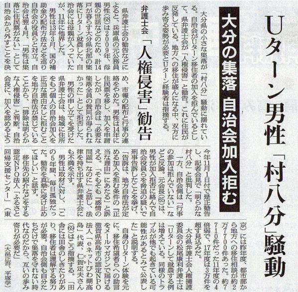 2017-12-03スタッフ注目記事.jpg